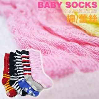 【BabyTiger】潮-泡泡中筒襪(酷炫10入組)