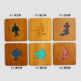 【MU LIFE 生活工藝品】古典襯花實木杯墊(鏤空鑲崁)