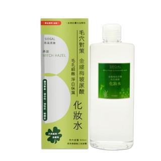 【思高SIEGAL】金縷梅毛孔細緻化妝水(500ml)