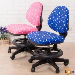 《BuyJM》小雨點活動式兒童電腦椅