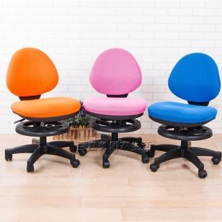 《BuyJM》多彩活動式兒童電腦椅