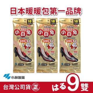 【好物分享】MOMO購物網【日本小林製藥】小白兔鞋墊型暖暖包(9雙入)價格m0m0電視購物電話