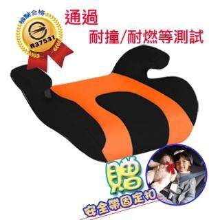 【媽咪抱抱】兒童安全帶增高坐墊黑橘色(搭贈安全帶固定器一個)