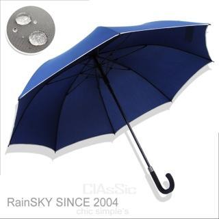 【RainBow】工學精鍍-嵌入式防爆大型晴雨傘(俐落灰)