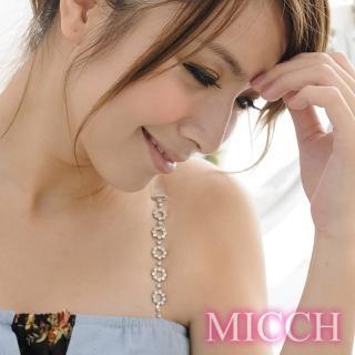 【MICCH】台灣製 鑽圈圈閃耀捷克鑽石肩帶