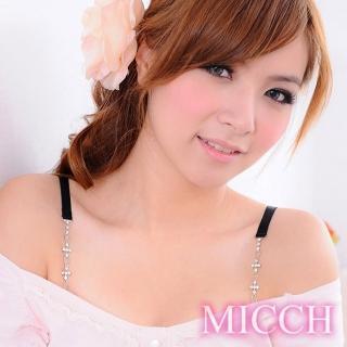 【MICCH】台灣製 十字白鑽閃耀捷克鑽石肩帶(百搭黑織帶)