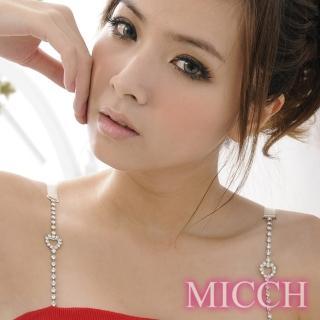 【MICCH】台灣製 愛心長鑽閃耀捷克鑽石肩帶