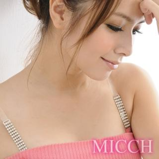 【MICCH】台灣製 四方排鑽閃耀捷克鑽石肩帶