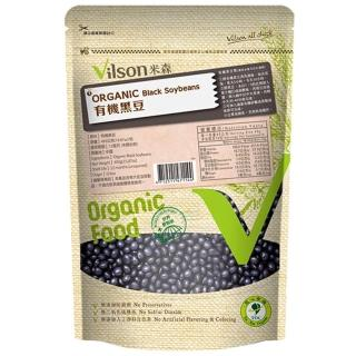 【米森】有機黑豆(450g/青仁黑豆)