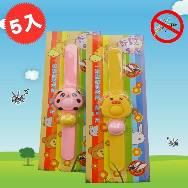 【好物分享】MOMO購物網【Bunny】長效30日防蚊驅蚊防水手環(五入)去哪買momo網站