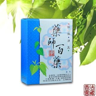 【法藏香雲】藥師百藥開運薰香(煙供粉)