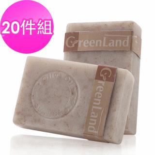 GreenLand 皇室寵愛絲滑馬賽皂(M)