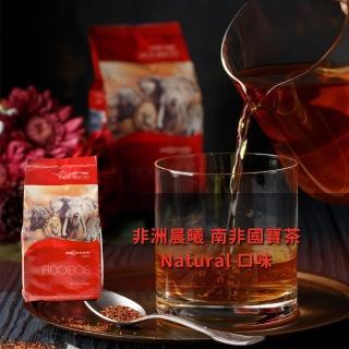 【非洲晨曦】南非國寶茶-天然原味(40包/袋)