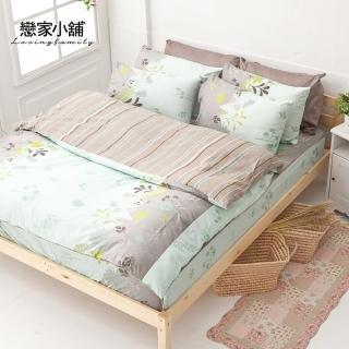 【樂芙】100%純棉雙人加大四件式床包被套組(香草綠)
