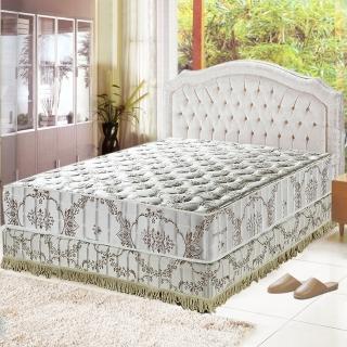【睡芝寶】智慧涼感-乳膠抗菌護邊獨立筒床墊(雙人加大6尺)
