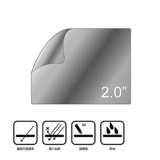 【ZIYA】通用2.0吋 抗刮亮面螢幕保護貼2入