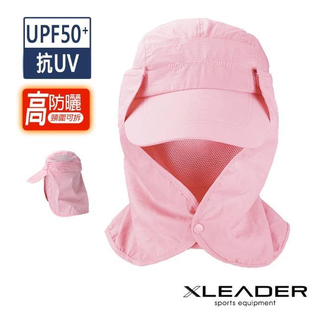 【L富邦購物EADER】UPF50+抗UV高防曬速乾護頸遮陽帽(粉紅)