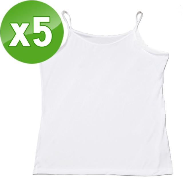 【台塑生醫】Drs Formula冰晶玉科技涼感衣-女用細富邦购物肩帶款白色(五件入)
