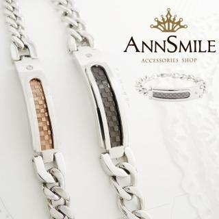 【微笑安安】單鑽方格索鍊316L鈦鋼手鍊(共2款)