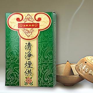 【法藏香雲】清淨煙供香粉(內附煙供儀軌)