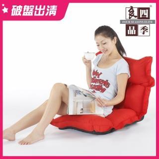 【四季良品】澎澎休閒和室椅(共2色)
