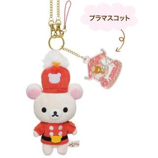 【San-X】懶熊 10周年 Wonderland 系列毛絨小公仔吊飾(樂隊懶妹)