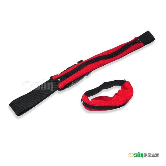 【Osun】魔術隱形單腰包+臂包(九色可選Cmomo購物電話E-158B分)