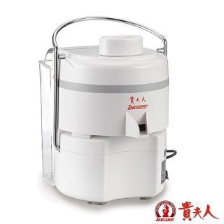 【貴夫人】果富邦科技菜榨汁研磨機(CL-010)