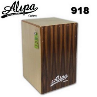 【Alipa台灣品牌】經典款Cajon 調整式全響線木箱鼓 台灣製造(NO.91系列)