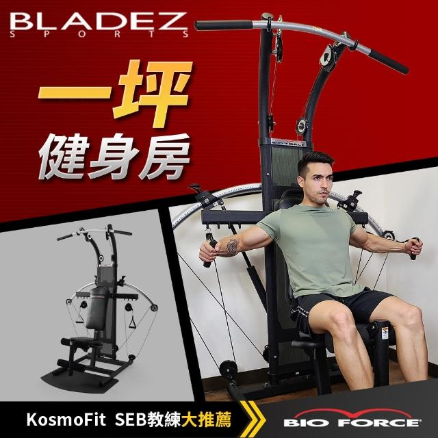 【Bio Force】氣壓滑輪重量訓momo旅遊網站練機