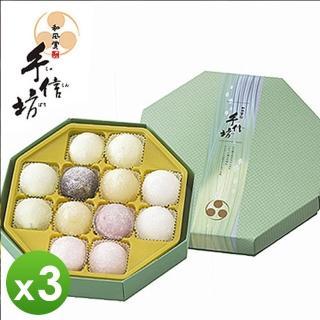 【手信坊】玉漾原味雪果禮盒(三盒)