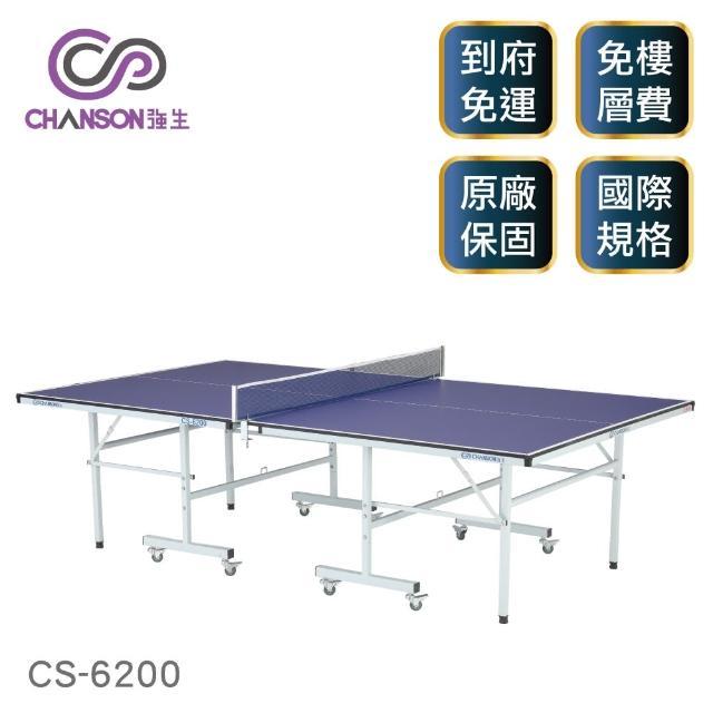 【好物推薦】MOMO購物網【強生CHANSON】標準規格桌球桌 CS-6200(16mm)哪裡買momo 500 折價