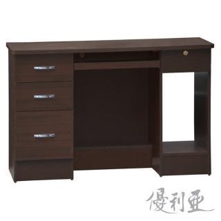 【優利亞-胡桃簡約】4尺木心板電腦桌