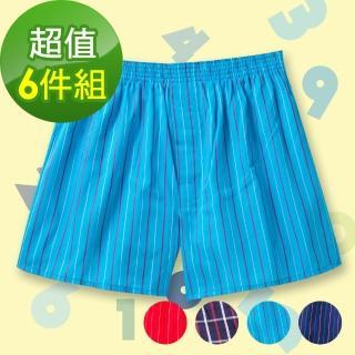 【MORINO】台灣製耐用織帶印花小內褲-男童(6件組)