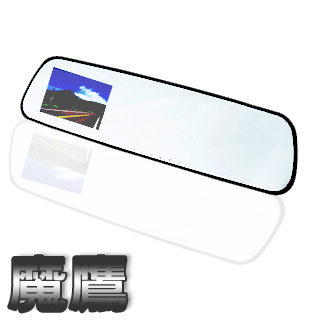 【魔鷹】後視衛星導航比較評比鏡行車紀錄器(HD806)