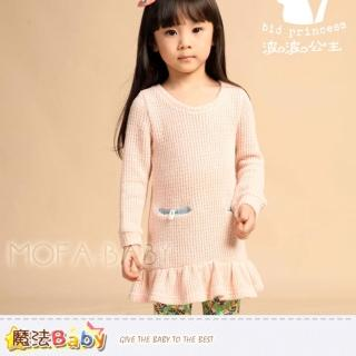 【魔法Baby】俏麗童裝波波公主品牌-氣質針織洋裝(k30358)