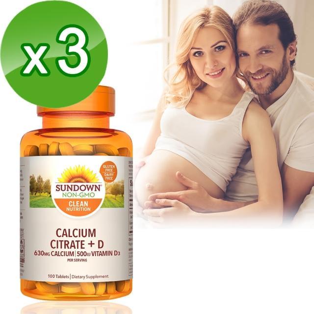 【美國Sundown日落momo線上購物恩賜】純化檸檬酸鈣+天然維生素D3-100錠(3瓶組)