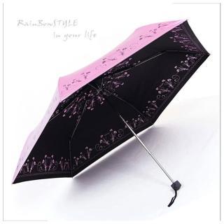 【RainBow】超輕量!花序-高防曬晴雨傘(共四色)