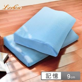 【買一送一】LooCa吸濕排汗護肩記憶枕-特大型