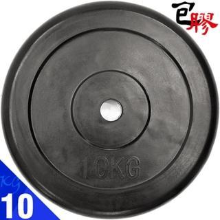 【好物推薦】MOMO購物網10KG包膠槓片(C113-810)心得momo內衣 推薦