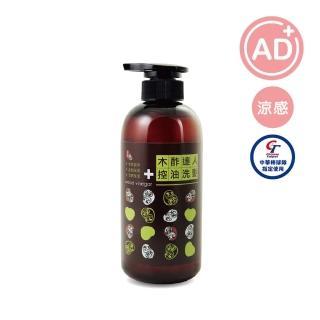 【木酢達人】天然草本-木酢控油調理洗髮乳(490ml)