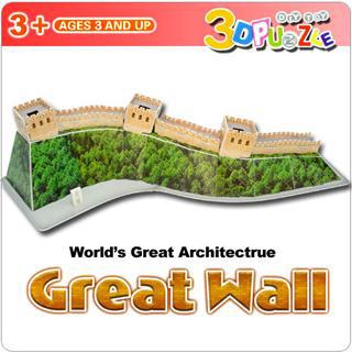 【3D立體拼圖之世界好好玩】中國長城