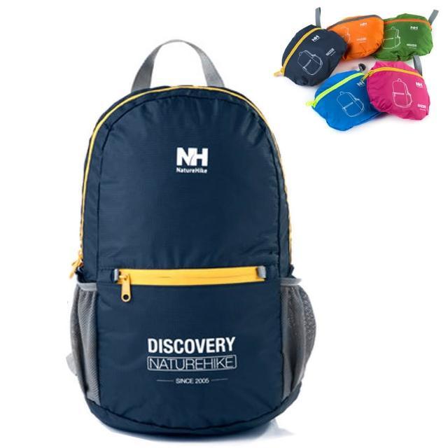 【好物推薦】MOMO購物網【PUSH!戶外旅遊用品】折疊便攜式登山包背包騎行包旅行包萬用旅行袋提袋收納袋好用嗎momo奇摩
