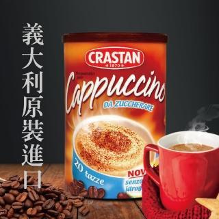 【義大利原裝CRASTAN可洛詩丹】卡布奇諾咖啡(250gX1罐)