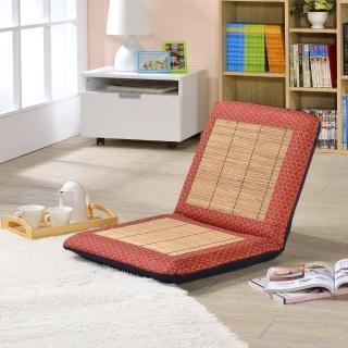 【戀香】竹碳中和室椅(紅)