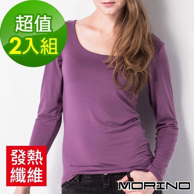 【MORINO】發熱長袖U領衫-紫色momo網路購物 電話(2入組)