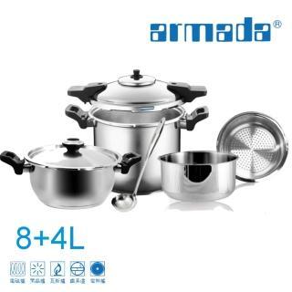 【armada】新白金快易壓力鍋8.0L(特仕組)