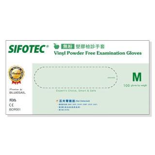 【SIFOTEC】無粉塑膠檢診手套(M)