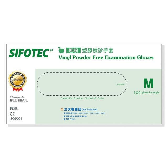 【SIFOTEmomo購物商城C】無粉塑膠檢診手套(M)