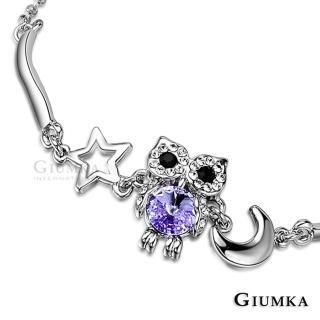 【GIUMKA】手鍊 與星月共舞 精鍍正白K 甜美淑女款 MB00633-2(銀色紫鋯)